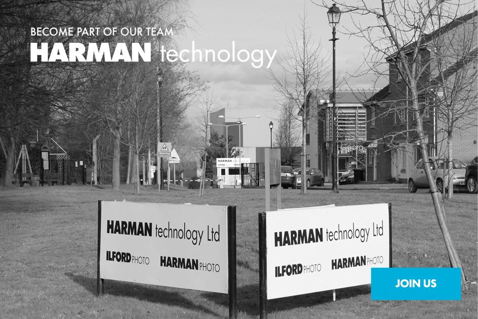 Static block linking to Job vacancies at HARMAN technology / ilford photo